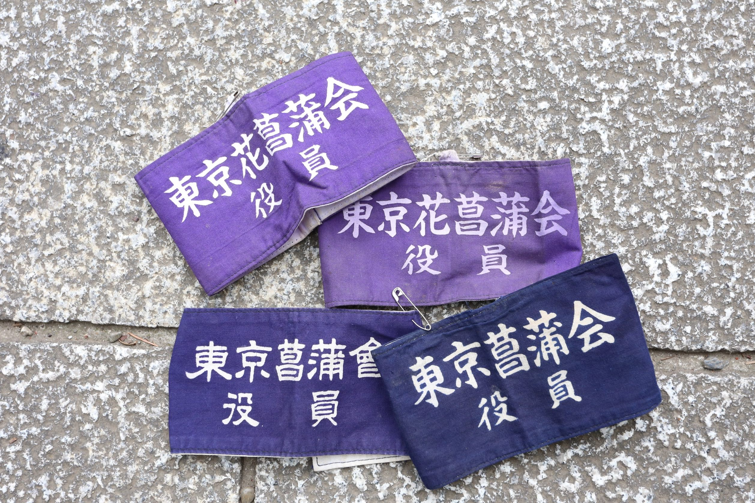東京花菖蒲会とは